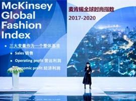 2019全球時尚城市指數發布顯示——深圳穩居全球六大時尚之都