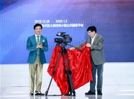 致敬深圳特區成立40周年:深圳首部時尚影像志《霓裳深圳40年》即將開拍