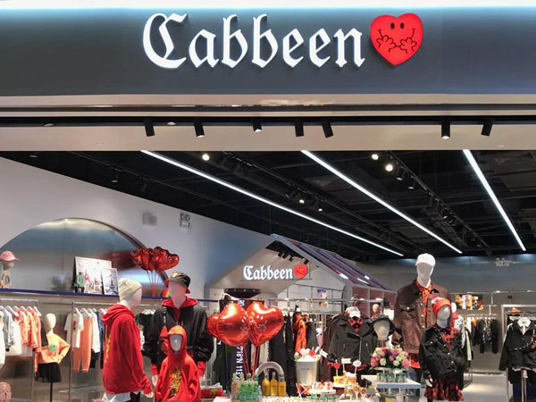 Cabbeen Love店铺展示