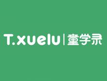 杭州童学录品牌管理有限公司