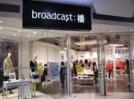 日播时尚存货高企仍扩产能 成立13年品牌半年亏1400万
