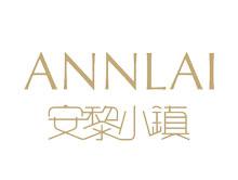 上海以开服饰有限公司