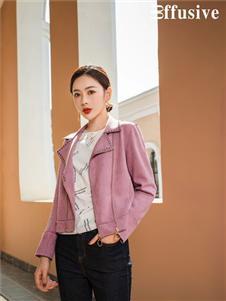 三弗粉色短款外套