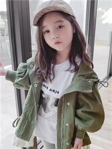 Hello Kemi綠色外套
