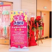 芭乐兔:湖南儿童服装品牌哪个值得加盟?