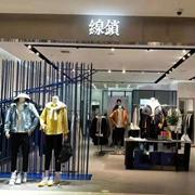 設計師輕潮男裝THINK SOUL線鎖   打造都市時尚男士的寫意生活