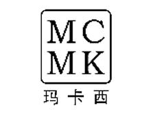 玛卡西童装品牌