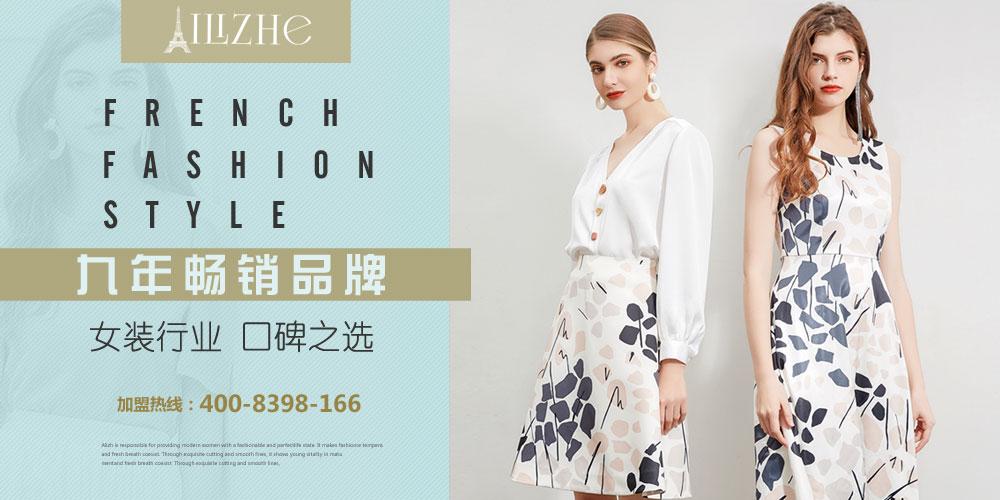 廣州詩佩服飾有限公司