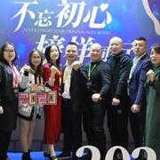 「大戰略·全布局·高業績」愛戴內衣2020 頒獎盛典暨財富啟動會-湖南站隆重舉行!