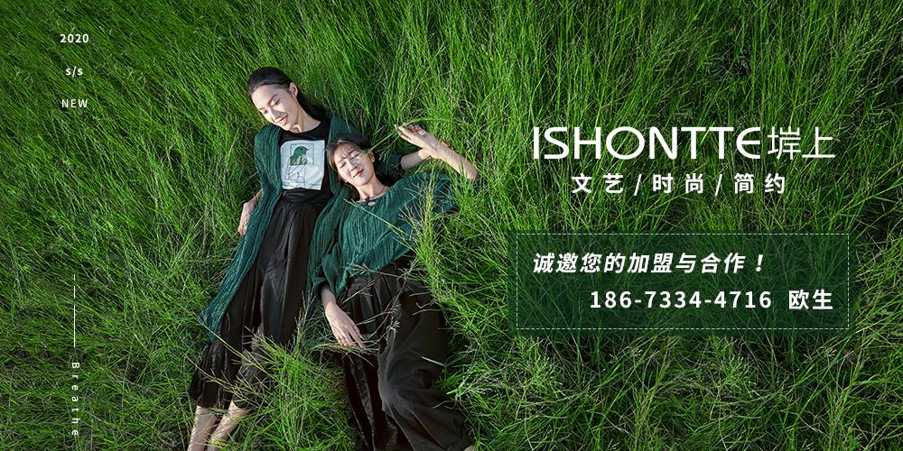 廣州角度服飾有限公司