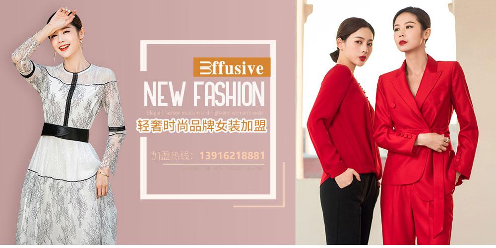 上海怡菲服飾有限公司