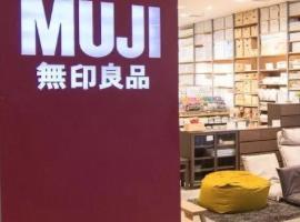 要闻  LV将关闭香港时代广场门店 MUJI中国市场利润8年来首次下滑