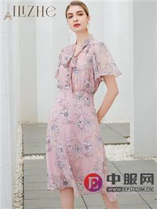 艾丽哲粉色时尚碎花裙