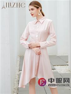 艾丽哲粉色修身时尚连衣裙