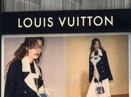 继Prada关闭香港最大门店后,LV也要撤店了?