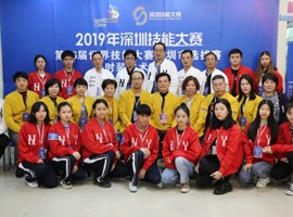 第46届世界技能大赛时装技术项目深圳选拔赛举行