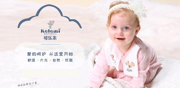 可樂米注重孩子的成長和著衣品位的童裝品牌