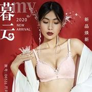 暮芸 - 爱戴内衣2020春夏新品赏析
