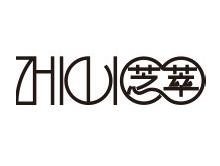 广州绰约服饰有限公司
