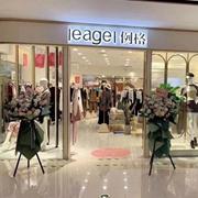 2020年開家女裝店 例格品牌如何?