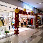 喜报喜报:蜜偲莉尔安徽滁州店 2020新年盛大开业!