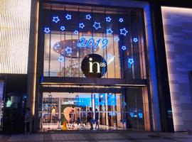 银泰新零售发布2019潮品趋势 运动潮品爆发