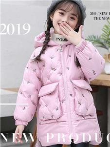 大小孩粉色羽绒衣