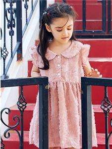 V-rules粉色连衣裙