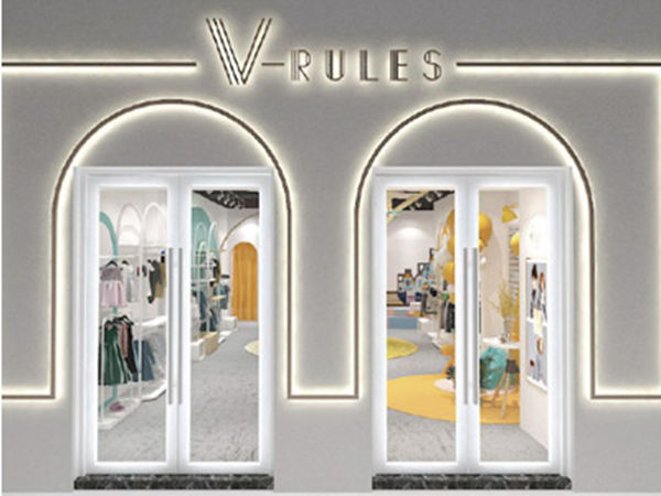 V-rules店铺展示