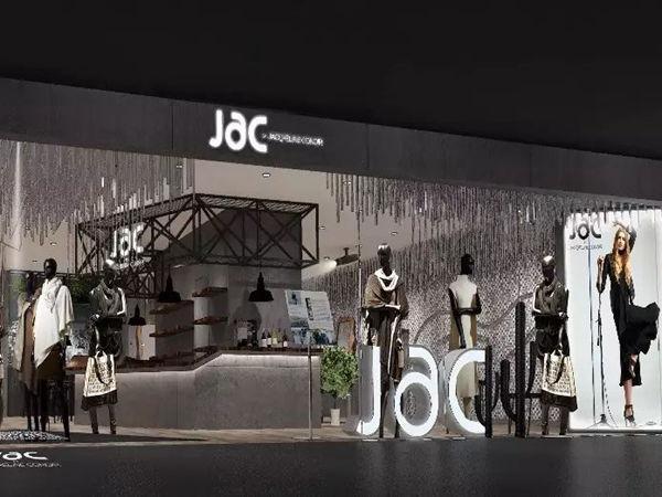 JAC店铺展示