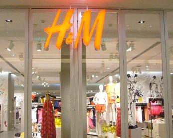 """休闲鞋抽检 标称商标H&M上""""黑榜"""""""