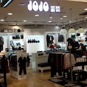 童装品牌加盟 JOJO设计师童装更有时尚范