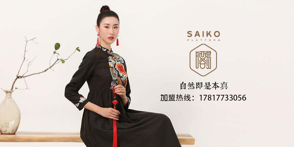 深圳市善道实业有限公司