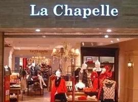 拉夏贝尔大涨7.61%,领涨服装家纺行业