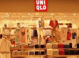 优衣库一季度海外市场营业利润下滑28%