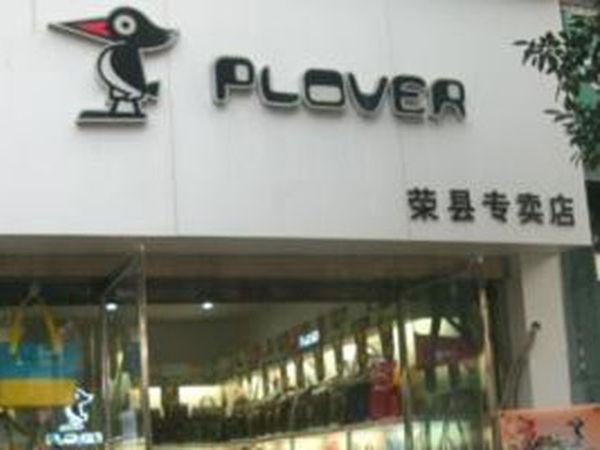 啄木鸟童装店铺展示