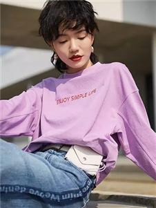 雀啡女装春夏新款紫色T恤
