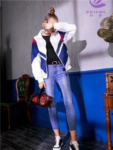 飞范女装时尚新款夹克