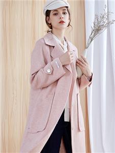 G2000粉色大衣