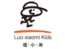 洛小米童裝品牌
