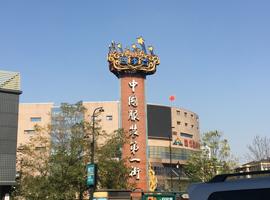 面对如今大火的直播 杭州四季青档口似乎不太愿意入局