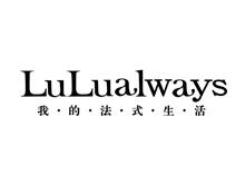 我爱露露LuLualways