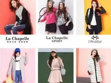 中国版Zara陨落史 全都是疯狂扩张惹的祸?