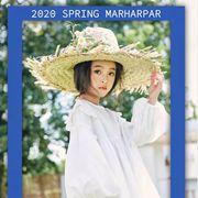 MARHARPAR 2020 SPRING -你是我的小女孩