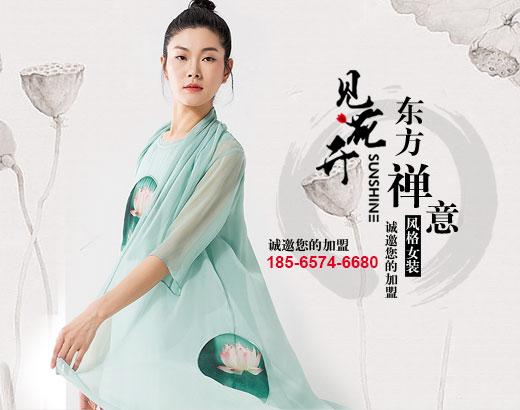 深圳市巨献服饰有限公司
