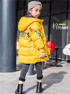5ST黄色羽绒衣