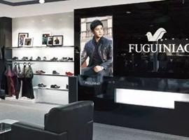 老牌鞋企陷入困局 中国鞋业怎么了?