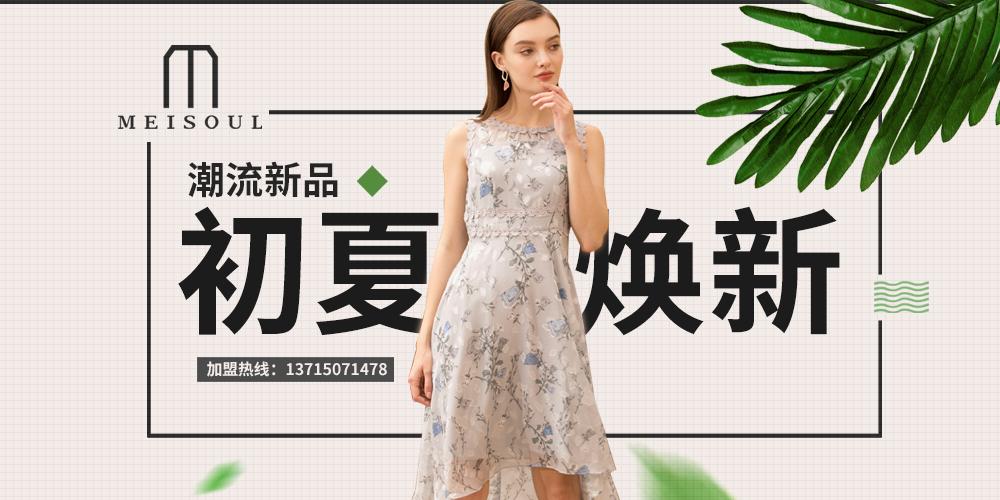 深圳市乔雅诗服装有限公司