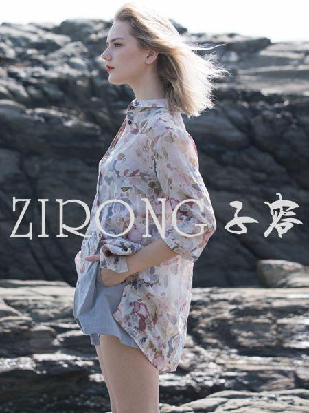 子容 ZIRONG 雪纺衫