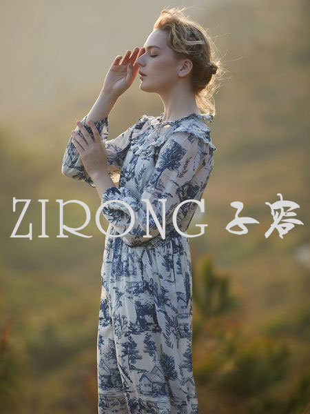 子容 ZIRONG 女裙